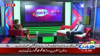 city 10 dr ali saqlain haider 18 july 2018 city 42