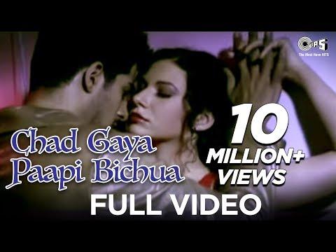 Chad Gaya Paapi Bichua - Daiya Re Daiya - Sunidhi Chauhan