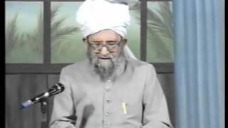 Urdu Dars Malfoozat #561, So Said Hazrat Mirza Ghulam Ahmad Qadiani(as), Islam Ahmadiyya