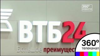 С нового года прекращает существование ВТБ 24