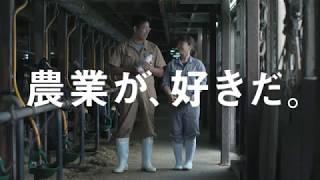 坂井さん篇