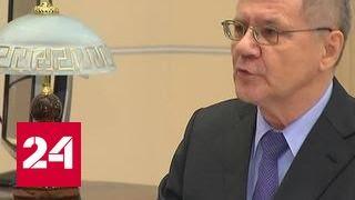 Чайка рассказал Путину о проверках малого и среднего бизнеса