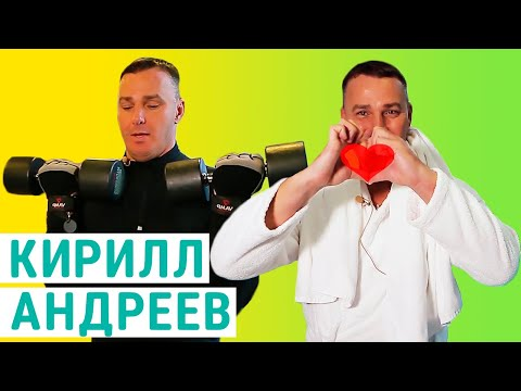 Кирилл Андреев L О бодибилдинге, модельной карьере и правильных упражнениях L Здоровое ТВ