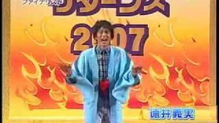徳井 ヨギータ チュートリアル.