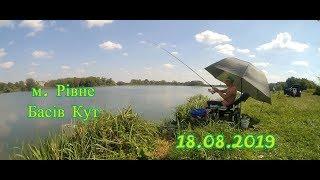 Літня рибалка на озері Басік Кут