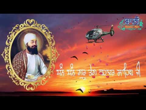 400-Saal-Guru-Teg-Bahadur-Sahib-Ji-De-Naal-Shukrana-Samagam-Bhai-Paramjeet-Singh-Ji-Khalsa