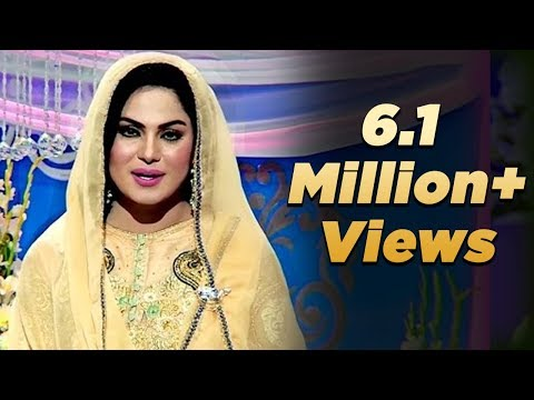 Veena Malik Reciting Naat | Shahe Madina -...