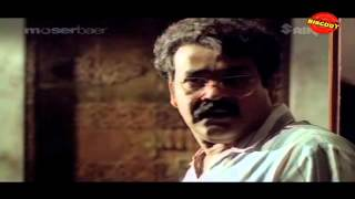 Manichitrathazhu Malayalam Movie Song