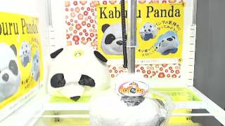 Get[Are you wearing a panda? ~Kigurumi Mask~]!