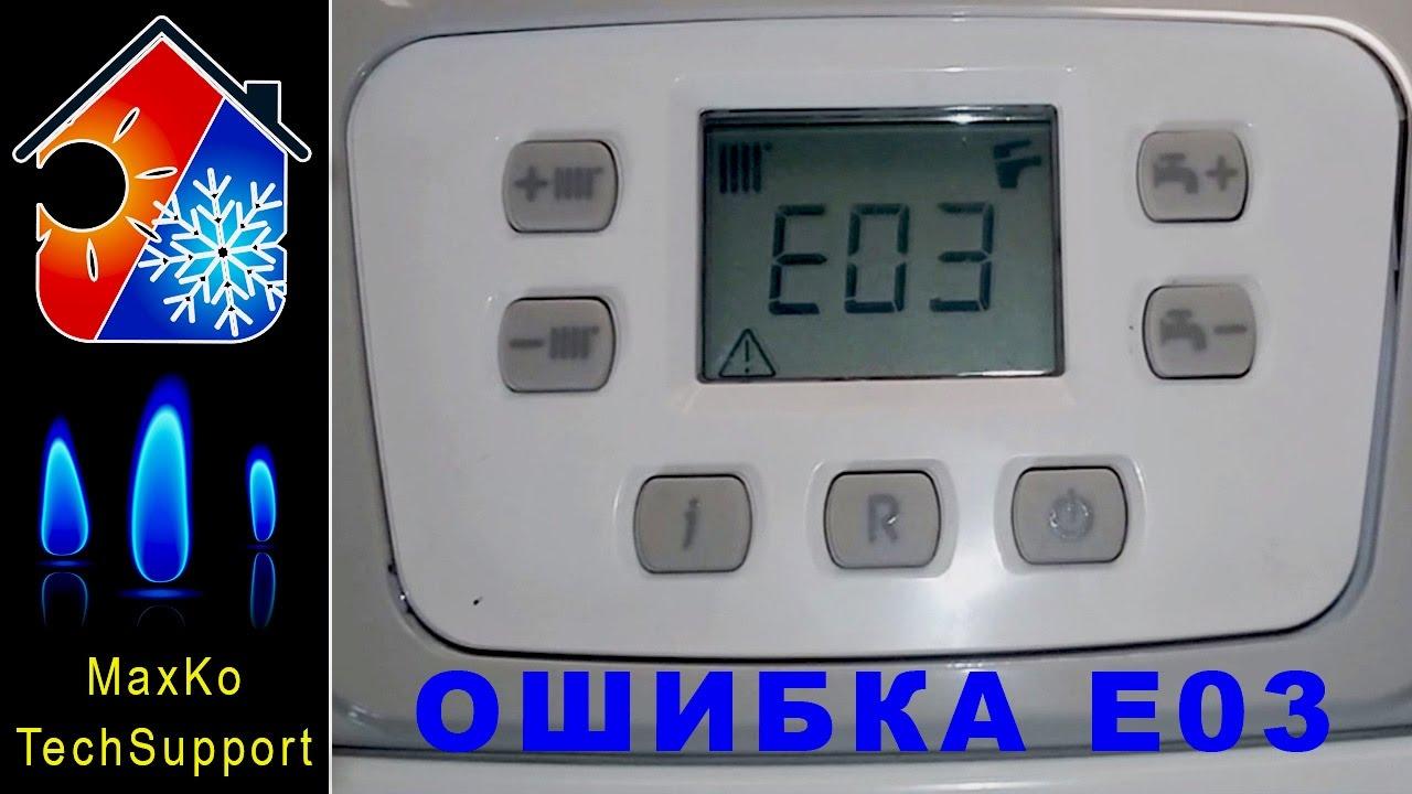 Регулировка газового клапана Sit 845 Sigma - YouTube