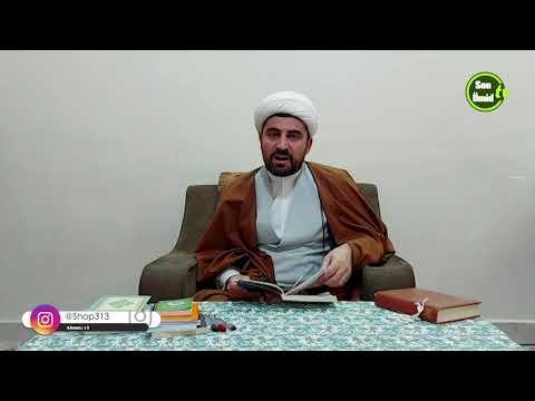 Kərbəlayı Yalçın Əlizadə Mübarək Ramazan ayının 7-ci günün duası