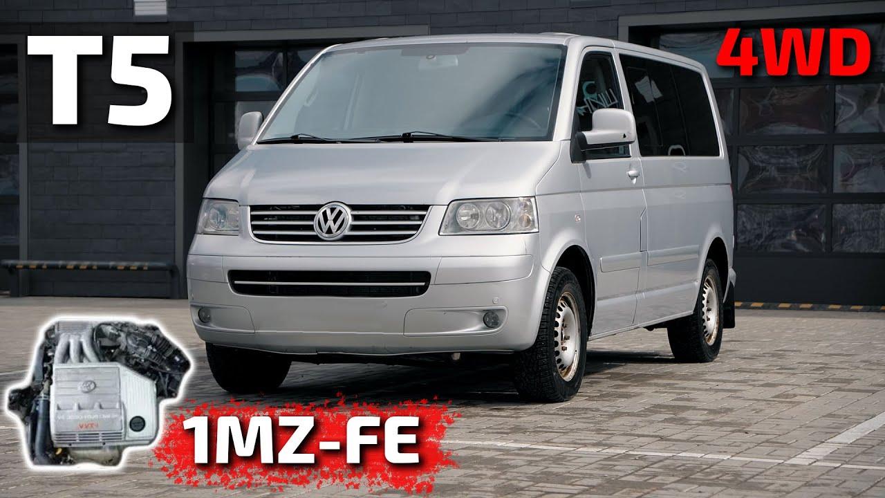 Volkswagen T5 4х4 готов! V6 3.0L с акпп5.