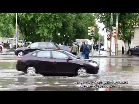 Немного дождя в городе Екатеринбурге