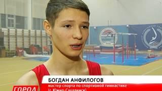 В Благовещенске открылся турнир по гимнастике на призы мэра города