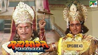 शिशुपाल का वध | Mahabharat Stories | B. R. Chopra | EP – 43