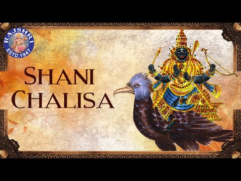 Full Shani Chalisa With Lyrics | Shri Shani Aaradhana | Shani Dev Devotional Song