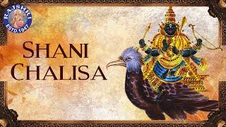 Full Shani Chalisa With Lyrics | Shri Shani Aaradhana | Shani Dev Devotional Song