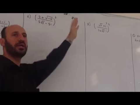 دورة الرياضيات : مجموعة الاعداد المركبة ضرب وقسمة الأعداد المركبة ج3 أ: قصي هاشم