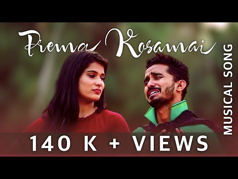 Prema Kosamai - New Telugu Musical Song 2018