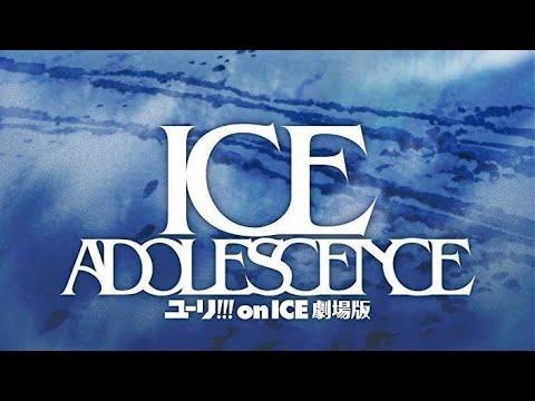 YURI!!! on ICE the movie: ICE ADOLESCENCE《Viktor Nikiforov》