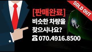 2012 아우디 R8 [7600만원]