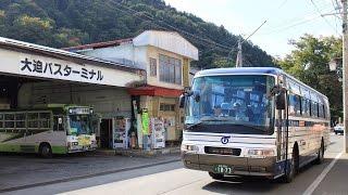 岩手県交通 盛岡駅→大船渡(須崎) P-LV719R.