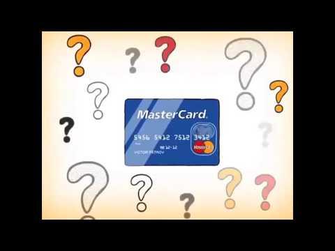 Дебетовая карта MasterCard USD UWCFS QUICK от Форекс брокера MMCIS.