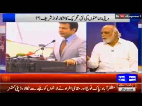 Khabar Yeh Hai 3 April 2016 - Women Protection Bill - Islamic or Un-Islamic?