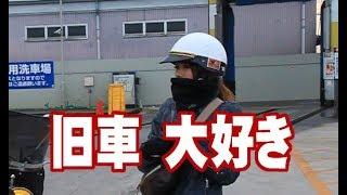 【ヴィンテージバイク】 カワサキZ ホンダCB750 thumbnail