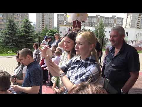 2019-05-29 Последний звонок Алисы. Гимназия 37. Минск