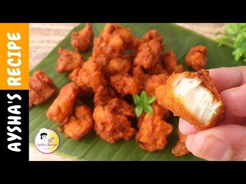 ইন্ডিয়ান ঢাবা স্টাইলে চিকেন পাকোড়া | Chicken Pakora - Indian Dhaba Style |  Indian Street Food
