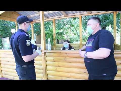 Поліція Луганщини: На Луганщині поліція провела профілактичний рейд на базах відпочинку