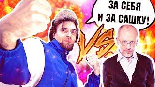 Позор ПЕРВОГО канала - Мужское женское ДЕГРАДАЦИЯ Российского ТВ