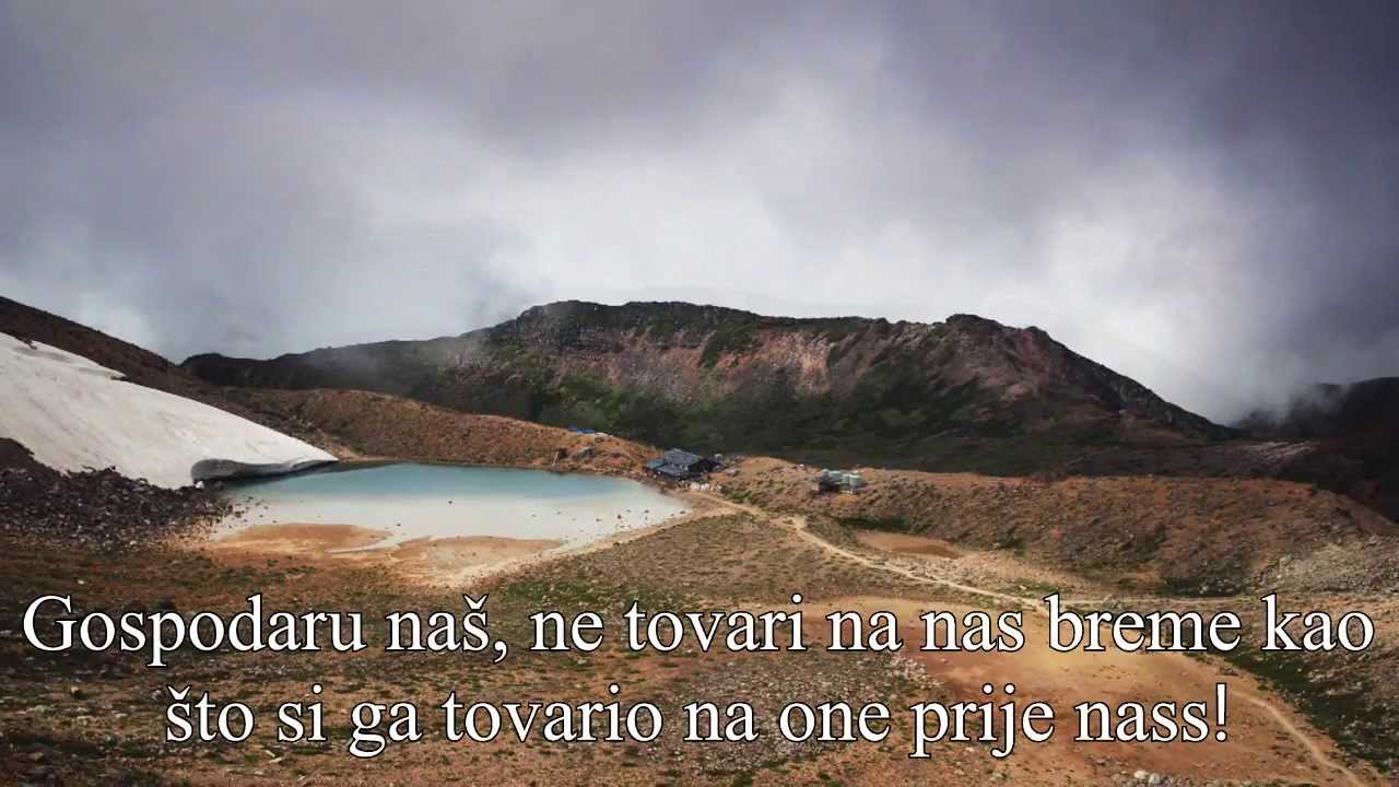 sura el bekare krava ajeti ziyad patel bosanski sura el bekare krava ajeti 284 286 ziyad patel bosanski podnapisi
