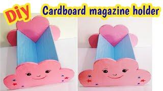 DIY Cardboard/Magazine holder craft#DIY cardboard craft idea#waste cardboard reuse idea# Best reuse