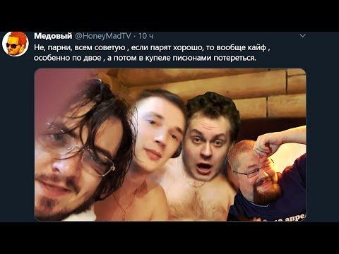 Хованский и Мэддисон о русской бане