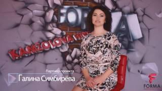 Анонс мастер класса от  Галины Симберевой!