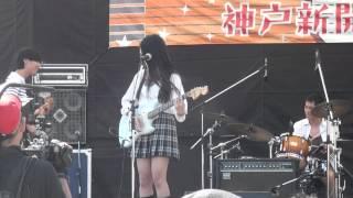 井上苑子:神戸新開地音楽祭2014.5.11.