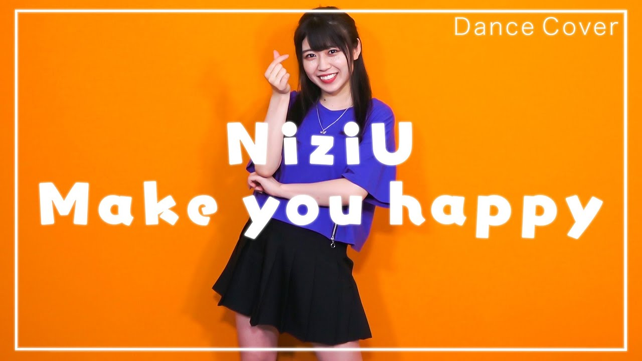 【踊ってみた】NiziU「Make you happy」【虹プロ】