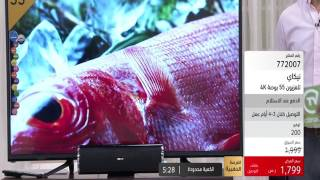 Nikai 55 inch 4K Smart LED TV & Home Theatre | citrussTV.com