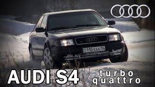 AUDI S4 Павлодар Turbo Quattro 1 часть