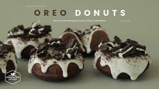 오레오 도넛 만들기🍩 : Baked Oreo Donuts Recipe : オレオ焼きドーナツ | Cooking tree