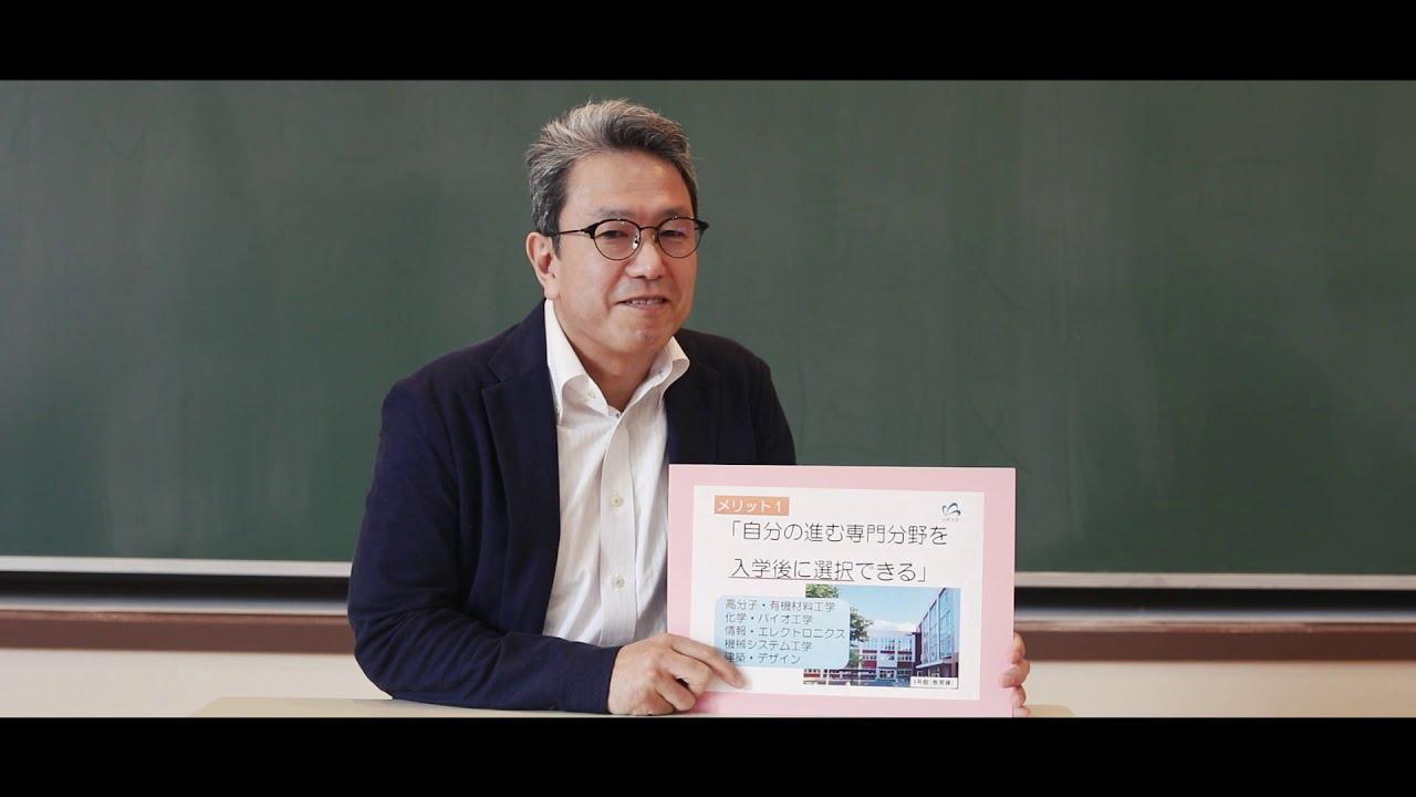 山形大学工学部】学科紹介(システム創成工学科) - YouTube