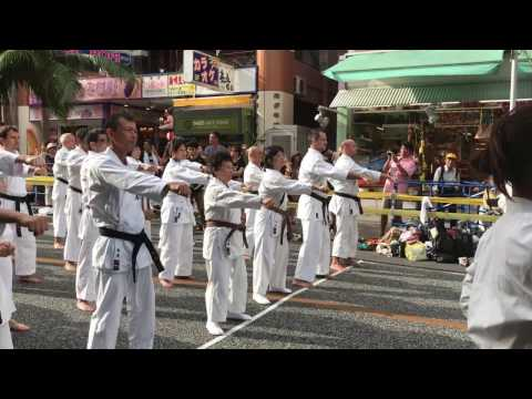 Karate day - Record mondial - Guinness world record Okinawa 2016