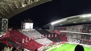 2018年 天皇杯決勝戦 浦和レッズVSベガルタ仙台の後半の開始前のコレオ...