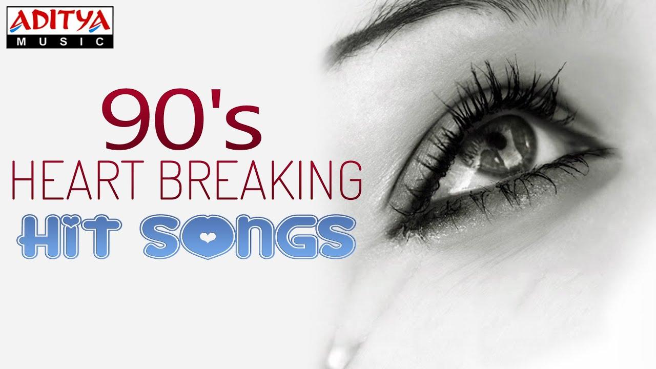 90's Heart Breaking Telugu Hit Songs || 2 Hours Jukebox