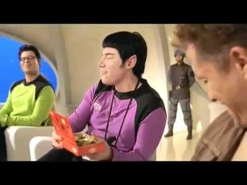 Raumschiff Surprise