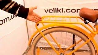 """Обзор женского велосипеда """"Дорожник Ретро""""."""