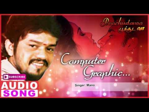 Computer Graphic Song   Poochudava Tamil Movie Songs   Abbas   Simran   Sirpy   Music Master
