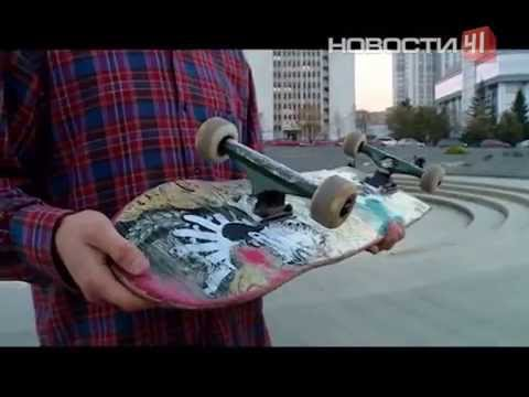 Петербург:: скейт с инструктором